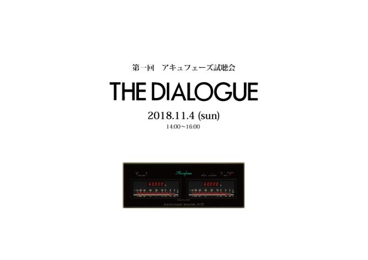 dialoguew