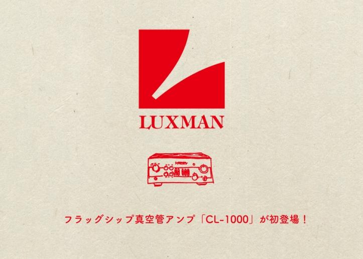 cl1000luxman2