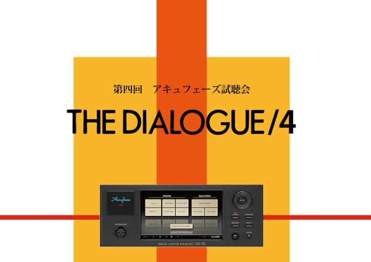 DIALOGUE4