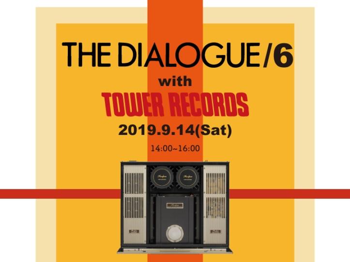dialogue6