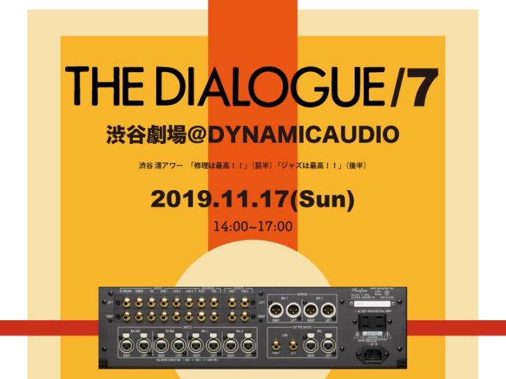 dialogue7.jpg