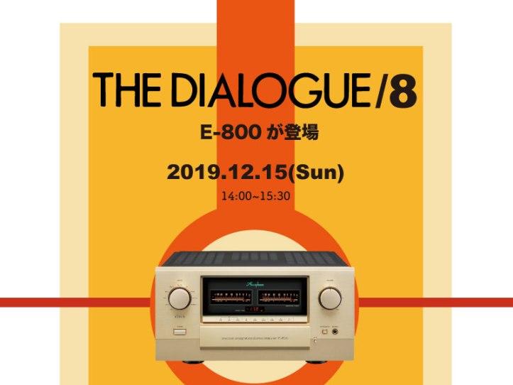 dialopgue8