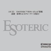 esotericdsf2f